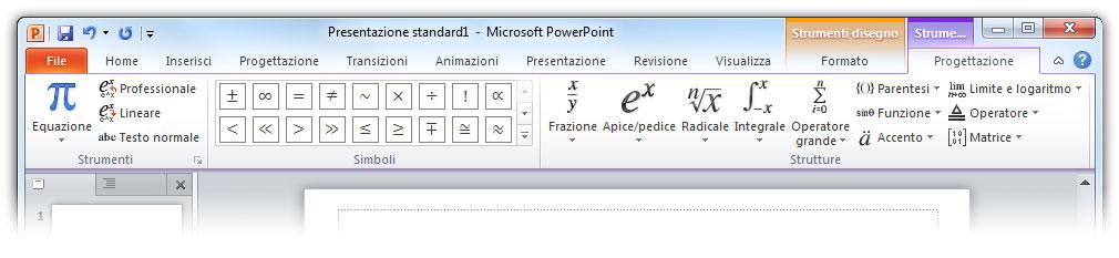 Figura 3: la scheda Progettazione degli Strumenti equazione