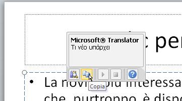 Figura 4: il mini-traduttore